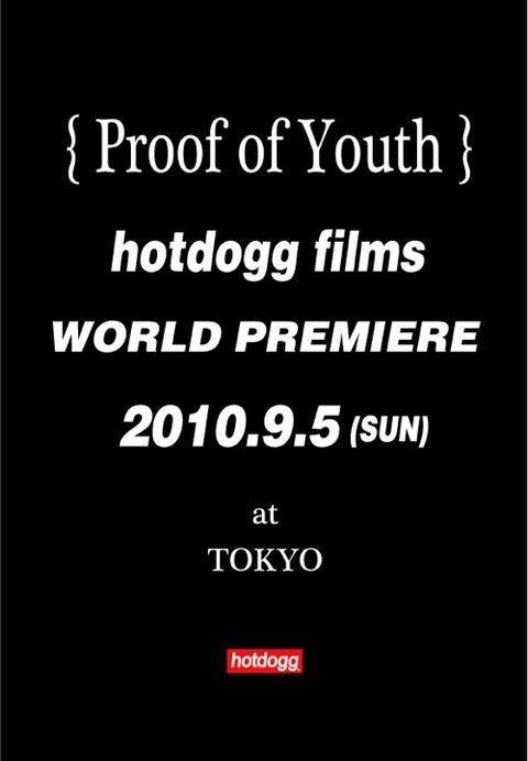 Hotdoggfilms